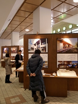 IFA建築家展1701