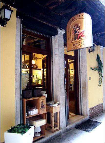 レストラン12