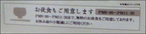 ニセコホテル22