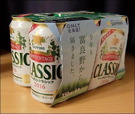 札幌土産5