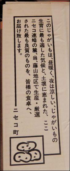 札幌土産8
