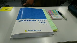 moblog_ec99b48e.jpg