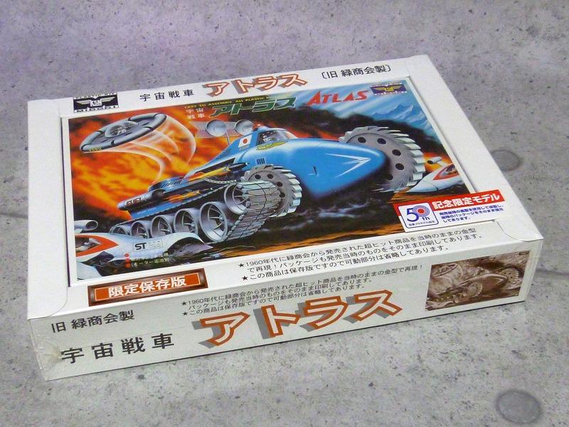 P1030216 (2)