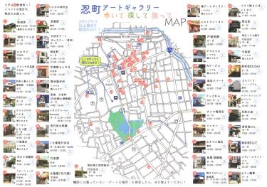 161120_忍町アートギャラリー02
