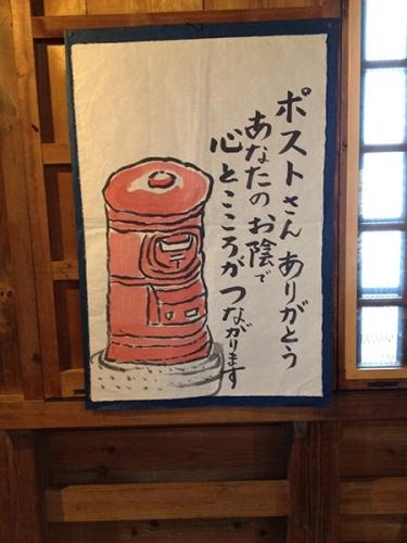 161126_忍町アートギャラリー03