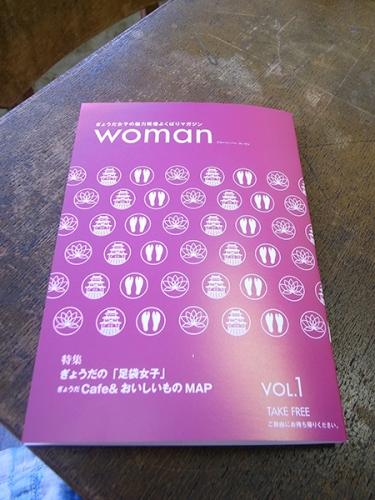 170121_woman01