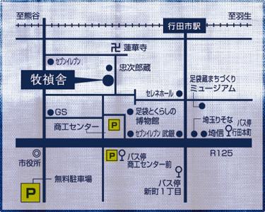 170210_駐車場マップ