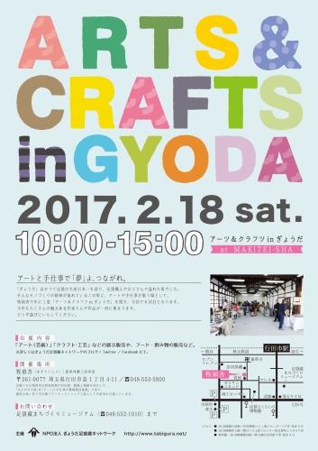 ACG2017_poster