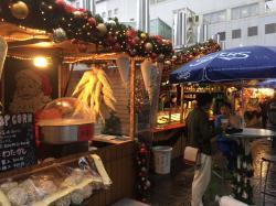 WeihnachtsmarktInOsaka1