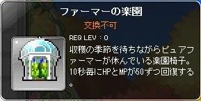 Maple15761a.jpg