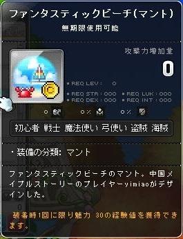 Maple15763a.jpg