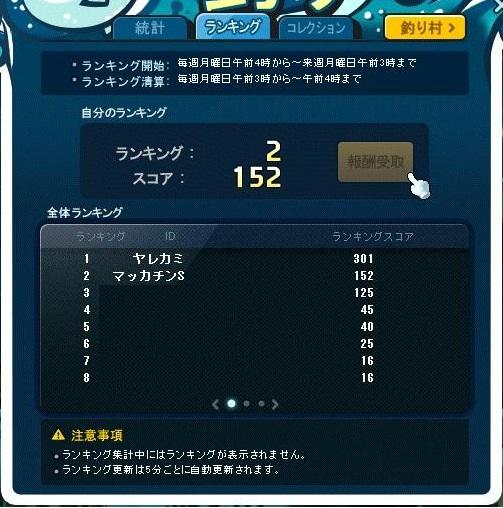 Maple15766a.jpg