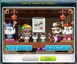 Maple15770a.jpg