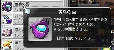 Maple15775a.jpg