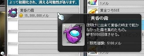 Maple15776a.jpg