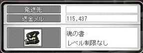Maple15781a.jpg