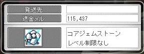 Maple15782a.jpg