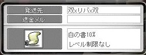 Maple15783a.jpg