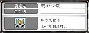 Maple15784a.jpg