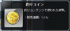 Maple15788a.jpg
