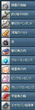Maple15789a.jpg