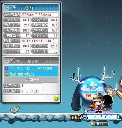 Maple15794a.jpg
