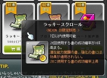 Maple15803a.jpg