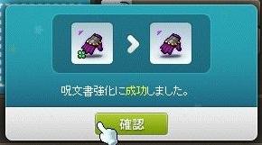 Maple15805a.jpg