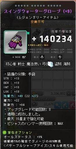 Maple15806a.jpg