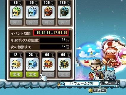 Maple15810a.jpg