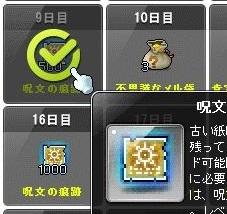 Maple15811a.jpg