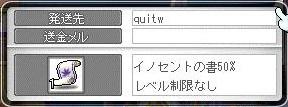 Maple15817a.jpg
