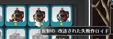 Maple15820a.jpg