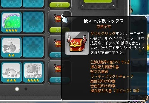 Maple15822a.jpg