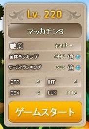 Maple15837a.jpg
