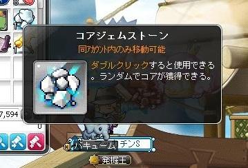 Maple15843a.jpg