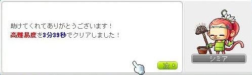 Maple15845a.jpg