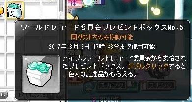 Maple15852a.jpg