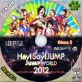 JUMP WORLD 2012ー2