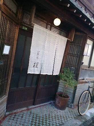 161112金沢0015(1)