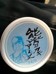 161113金沢0018(1)