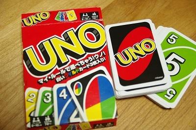 card_game_01.jpg