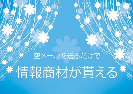 zyoho_02.jpg