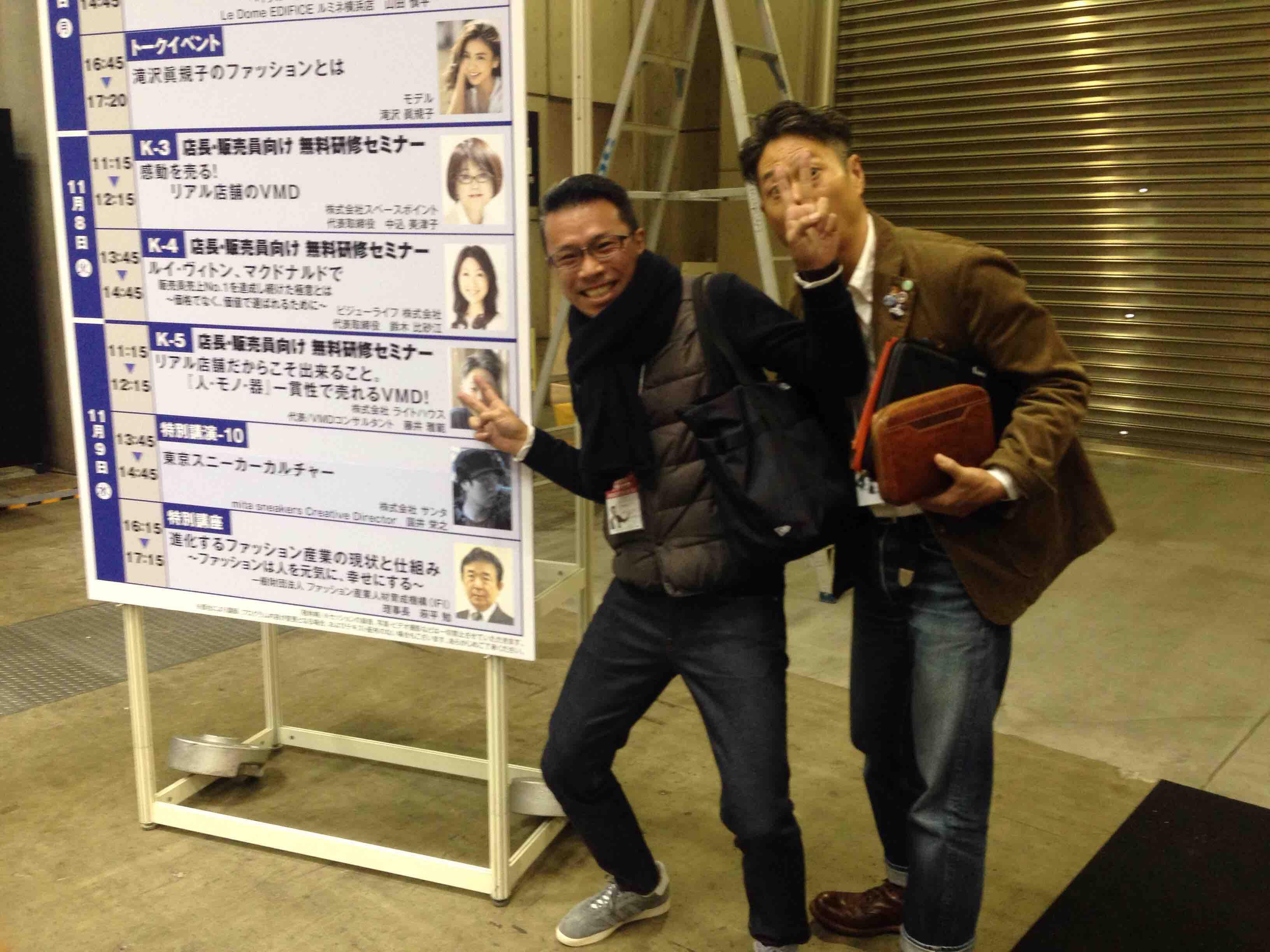 fc2blog_201611112329546ca.jpg