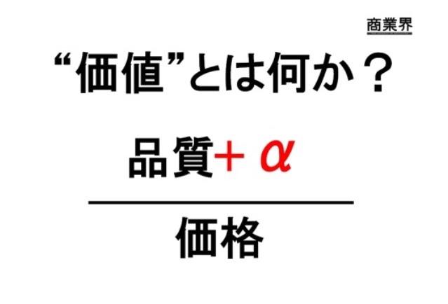 fc2blog_20161113014040eb8.jpg