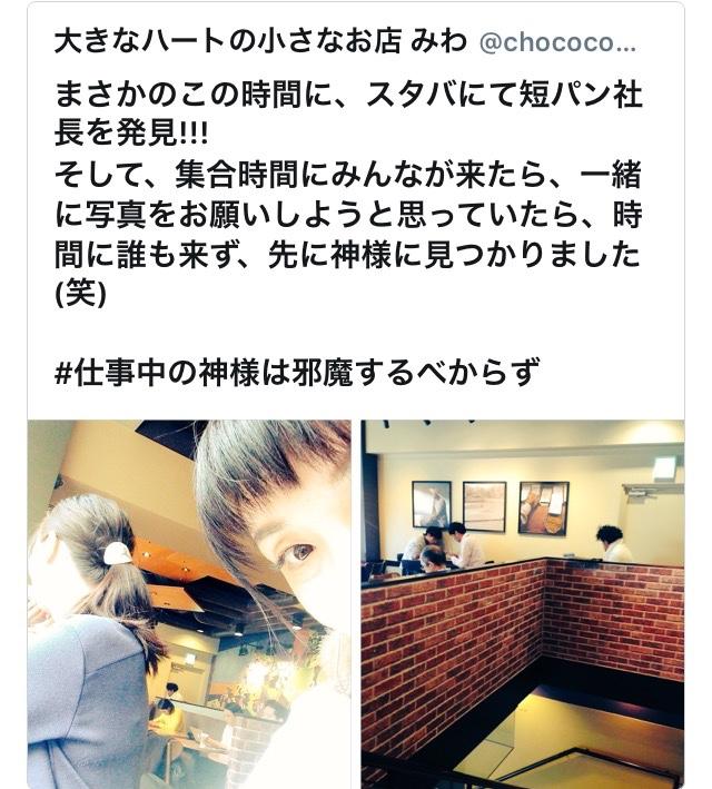 fc2blog_20161118004922c75.jpg