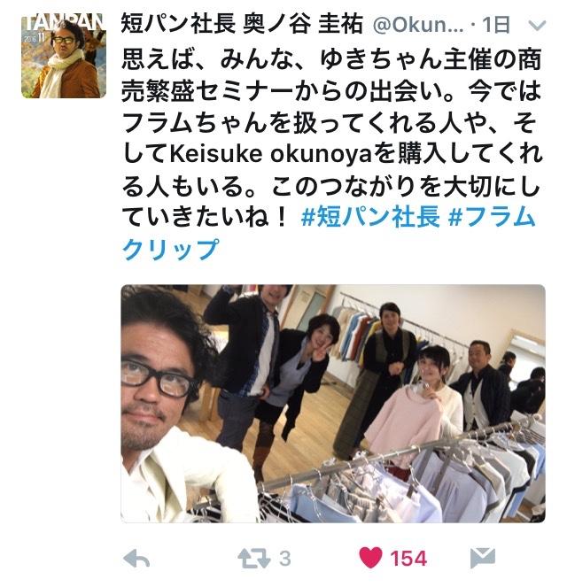 fc2blog_2016111801540271b.jpg