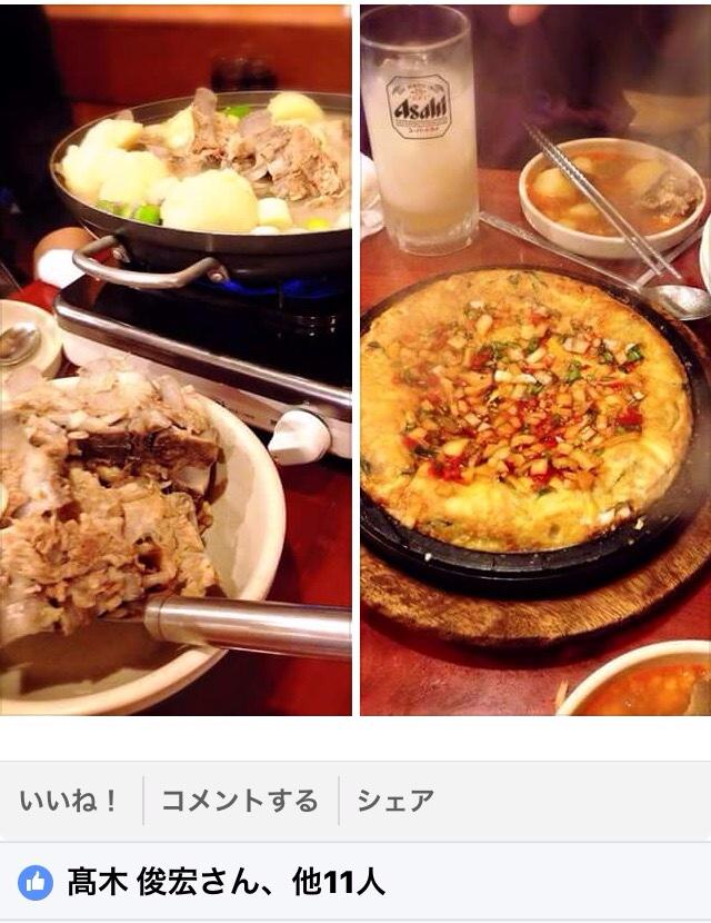 fc2blog_20161120160004f8d.jpg