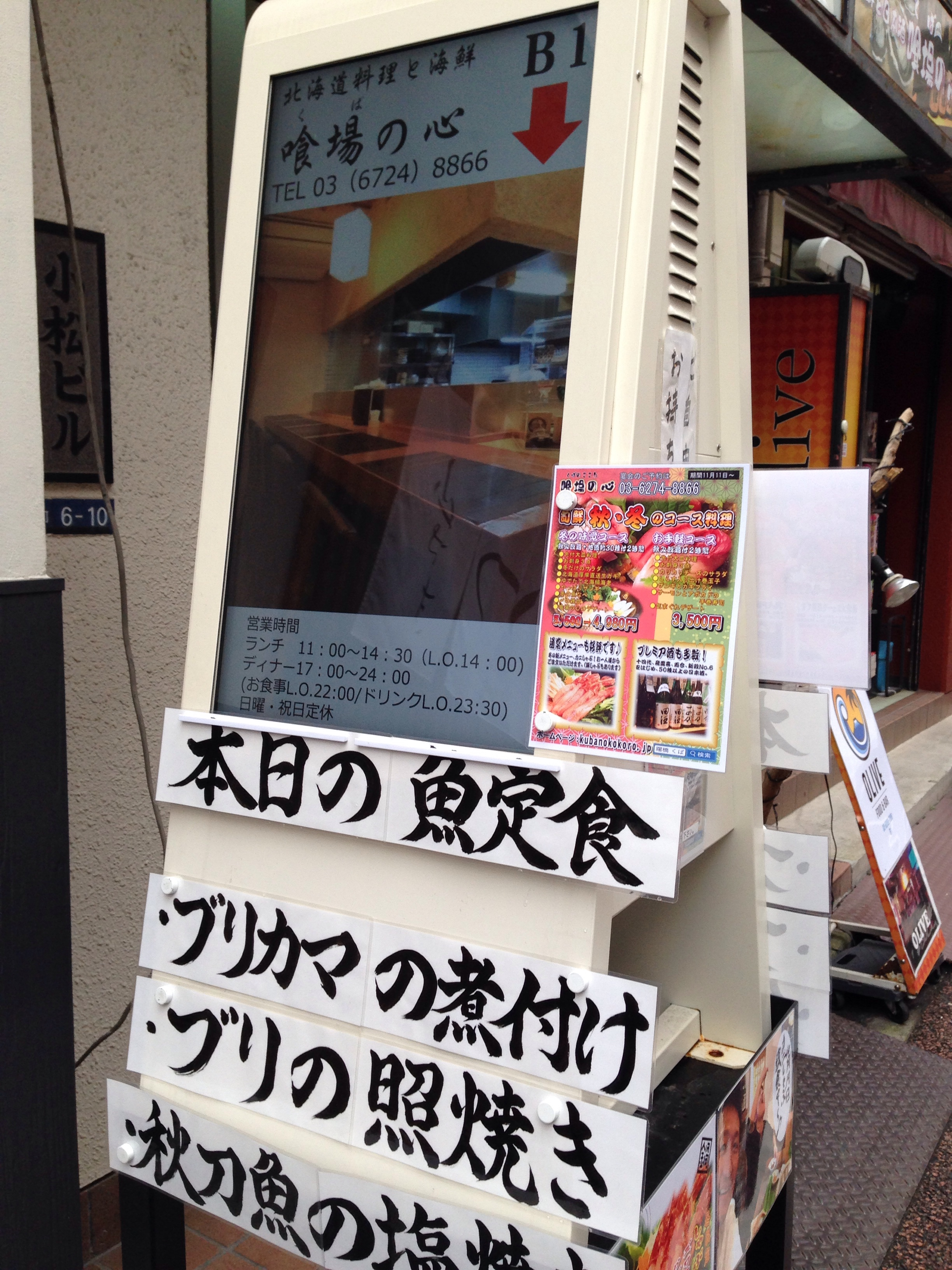 fc2blog_20161122135445ffa.jpg