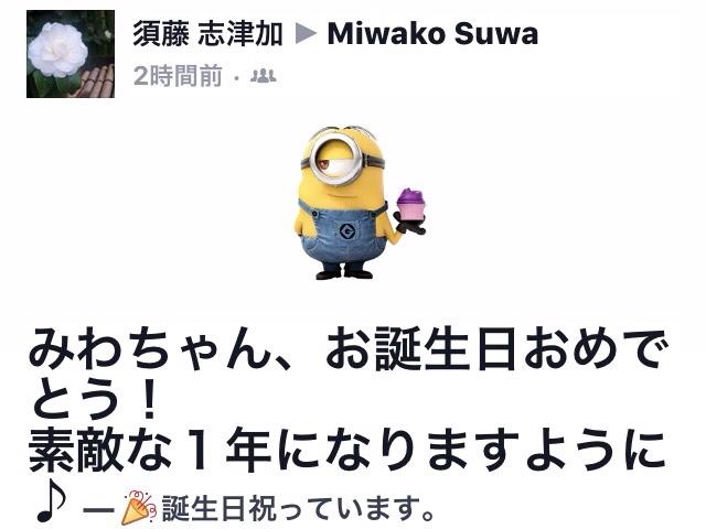 fc2blog_20161203143608e00.jpg